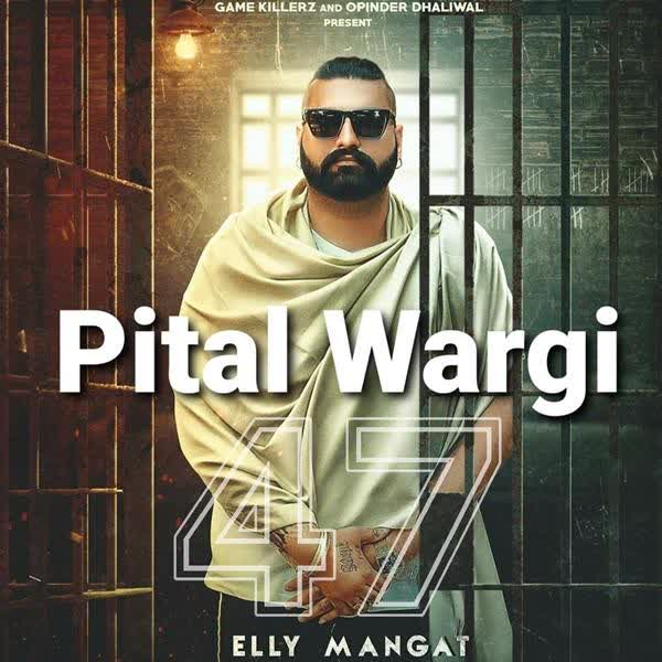 Pital Wargi Elly Mangat