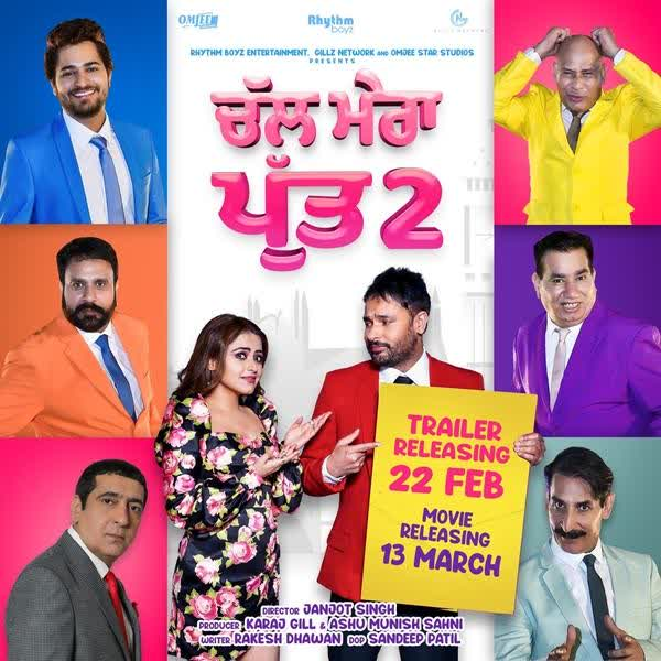 Chal Mera Putt 2 Title Song Amrinder Gill