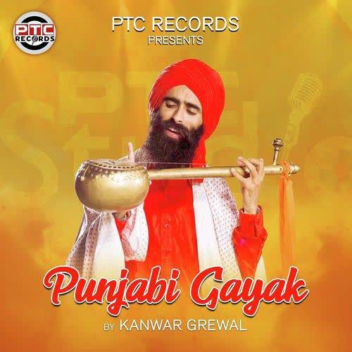 Punjabi Gayak Kanwar Grewal