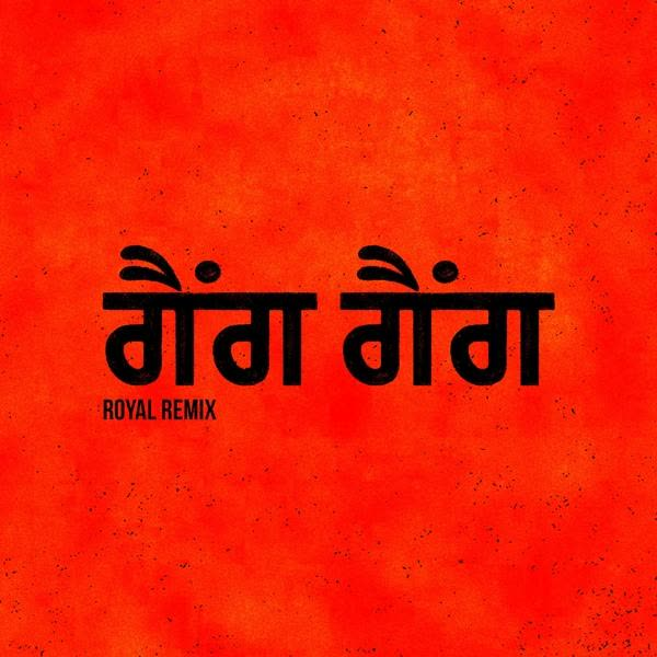 https://cover.djpunjab.org/47970/300x250/Gang_Gang_Royal_Remix_Fateh.jpg