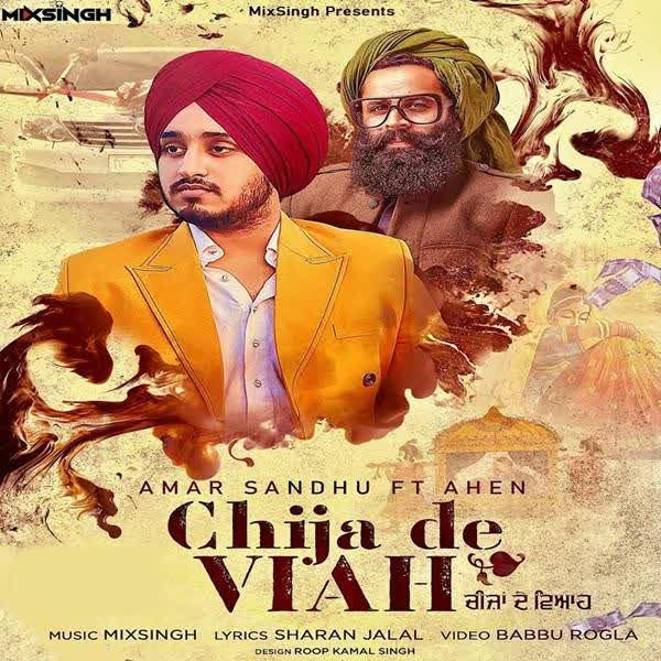 https://cover.djpunjab.org/48061/300x250/Chija_De_Viah_Ft._Ahen_Amar_Sandhu.jpg