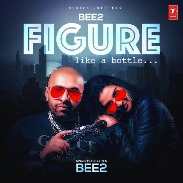 Figure Bee 2