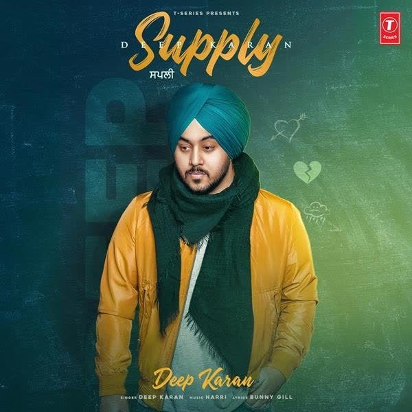 Supply Deep Karan