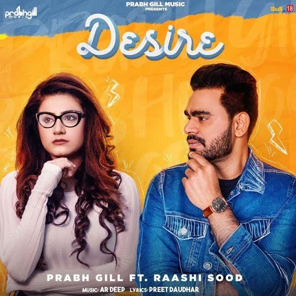 Desire Prabh Gill