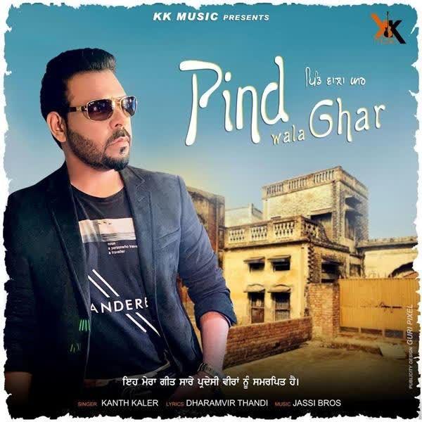 Pind Wala Ghar Kanth Kaler