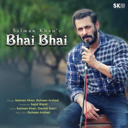Bhai Bhai Salman Khan