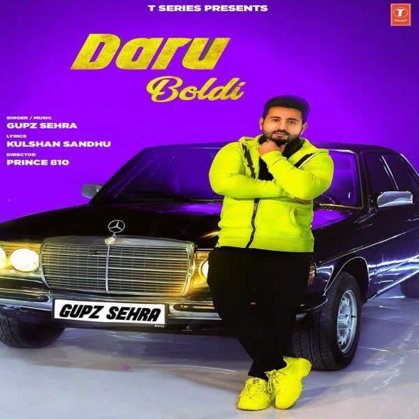 Daru Boldi Gupz Sehra
