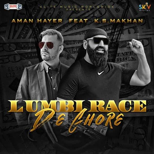 https://cover.djpunjab.org/48434/300x250/Lumbi_Race_De_Ghore_Ks_Makhan.jpg