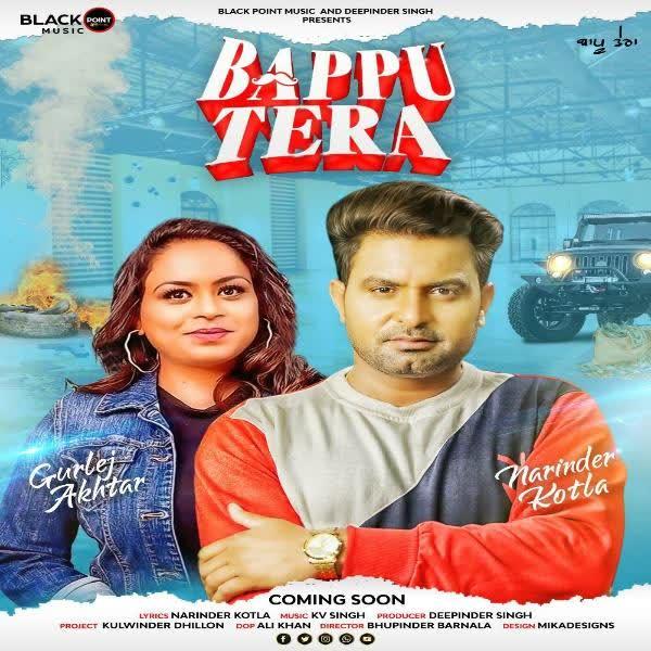 Bappu Tera Narinder Kotla