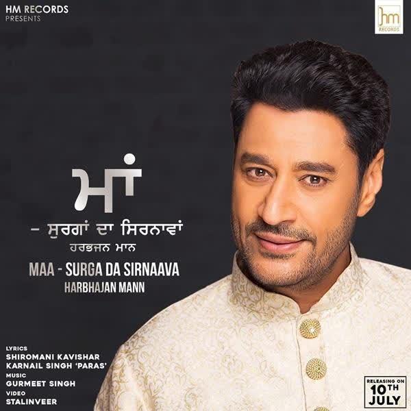 Mann 32 single