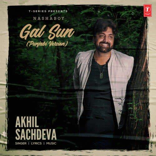 Akhil Sachdeva picture