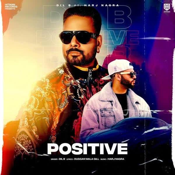 Positive Dil B