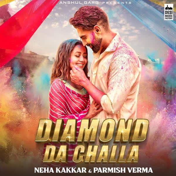Diamond Da Challa Neha Kakkar