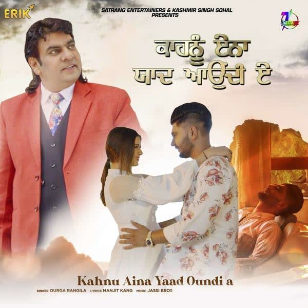 https://cover.djpunjab.org/48801/300x250/Kahnu_Aina_Yaad_Oundi_A_Durga_Rangila.jpg