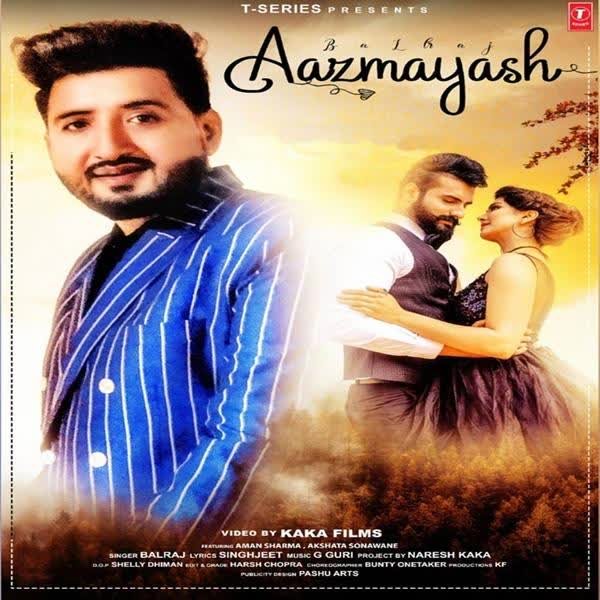 Aazmayash Balraj
