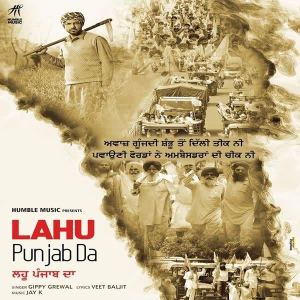 https://cover.djpunjab.org/49003/300x250/Lahu_Punjab_Da_Gippy_Grewal.jpg