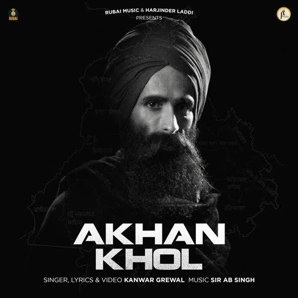 Akhan Khol Kanwar Grewal