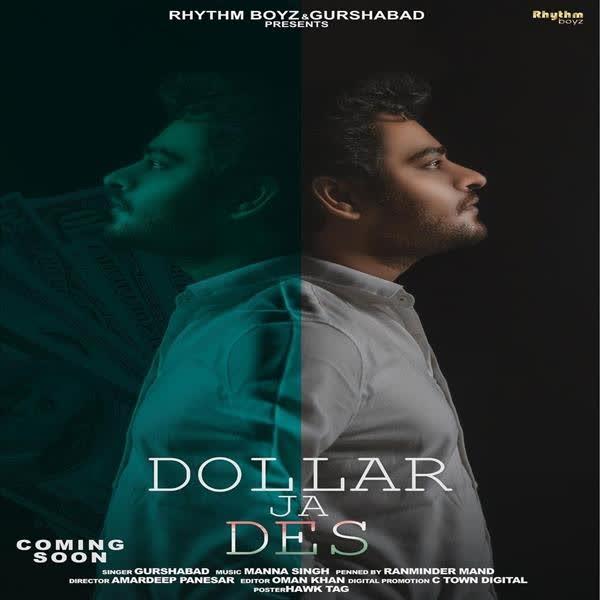 Dollar Ja Des Gurshabad