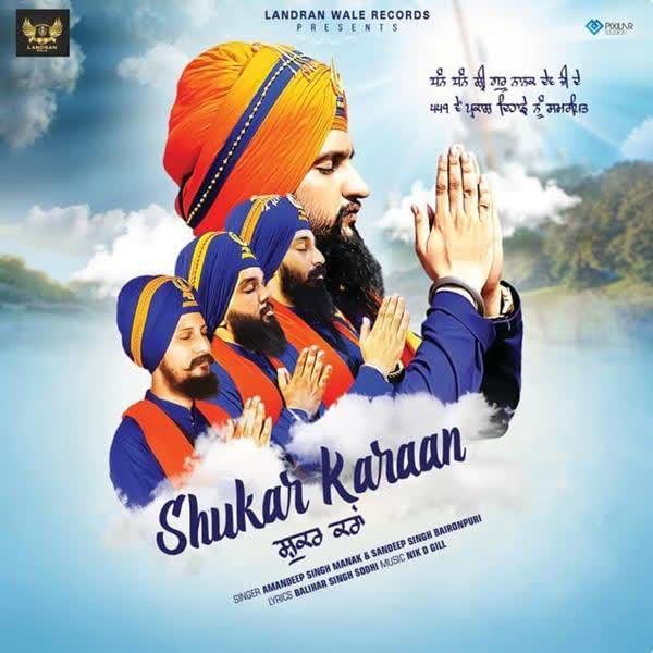 Shukar Karaan Amandeep Singh Manak