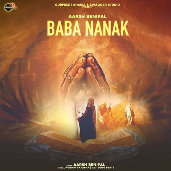 Baba Nanak Aarsh Benipal