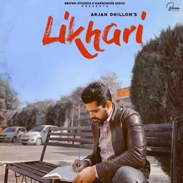 Likhari Arjan Dhillon