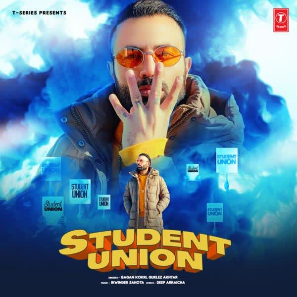 Student Union Gagan Kokri