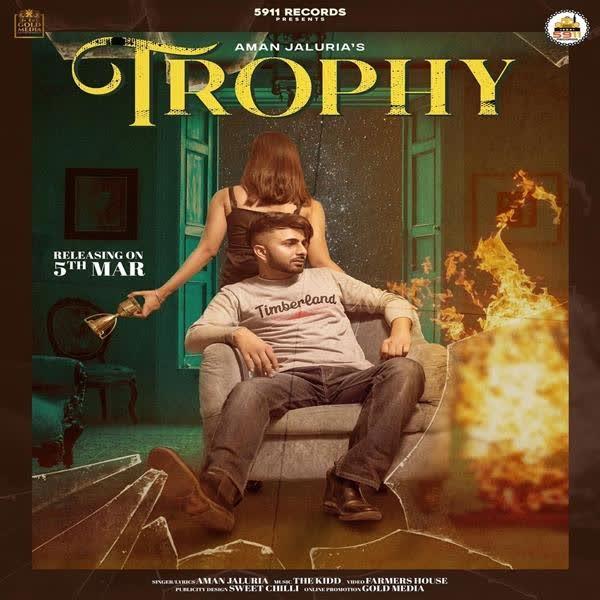 Trophy Aman Jaluria