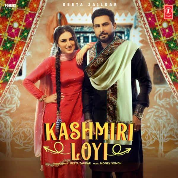 Kashmiri Loyi Geeta Zaildar