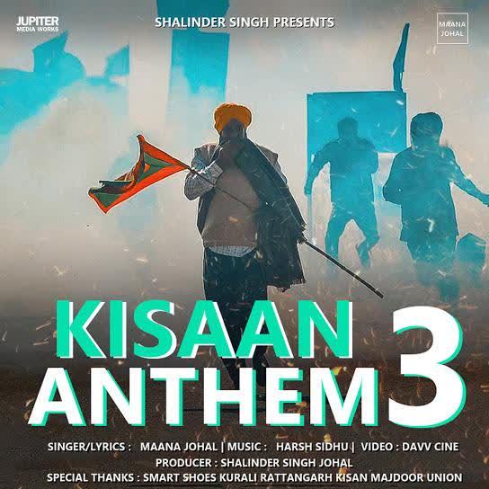 Kisaan Anthem 3