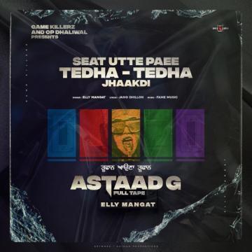 Seat Utte Paee Tedha Tedha Elly Mangat