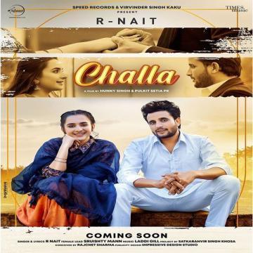 Challa R Nait