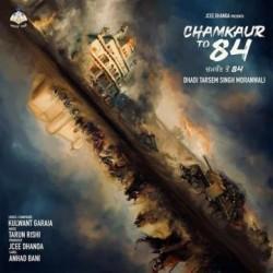 Chamkaur To 84 Dhadi Tarsem Singh Moranwali