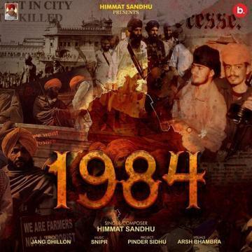 1984 Himmat Sandhu