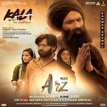 Arz Kanwar Grewal Mp3 Song