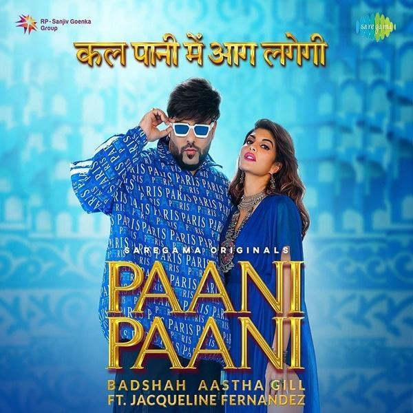 Paani Paani Badshah