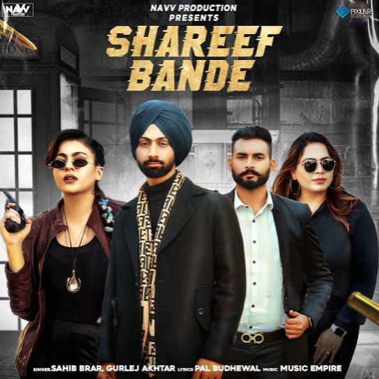 Shareef Bande Sahib Brar