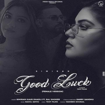 Good Luck Simiran Kaur Dhadli