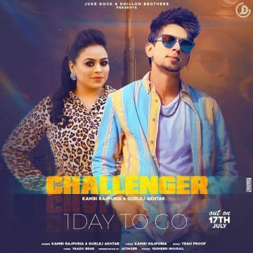 Challenger Kambi Rajpuria