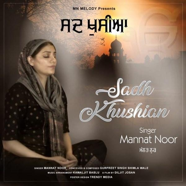 Sadh Khushian Mannat Noor