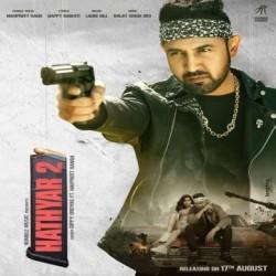 Hathyar 2 Gippy Grewal  Mp3 song download Download