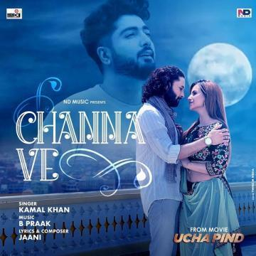Channa Ve Kamal Khan