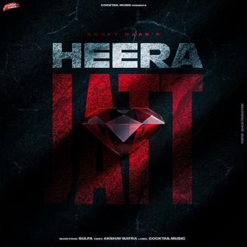 Heera Jatt Romey Maan Mp3 Song Download