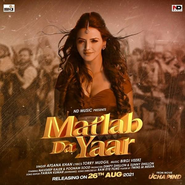 Matlab Da Yaar Afsana Khan Mp3 Song Download