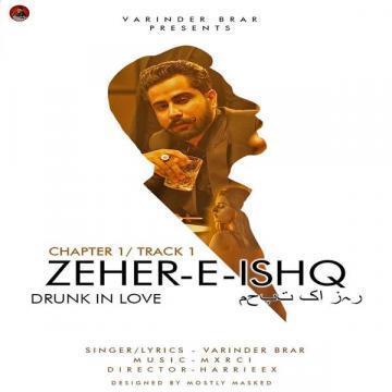https://cover.djpunjab.org/50613/300x250/Zehar_E_Ishq_Varinder_Brar.jpg