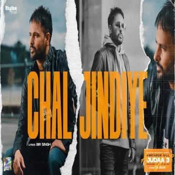 Chal Jindiye Amrinder Gill