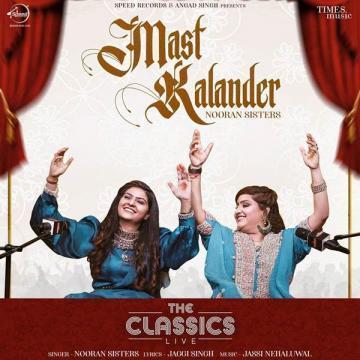 Mast Kalander Nooran Sisters