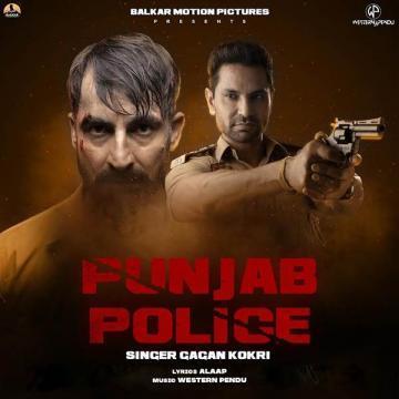 Punjab Police Gagan Kokri