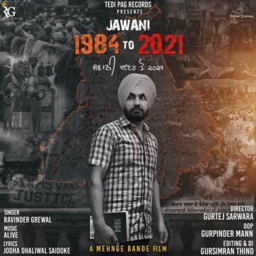 Jawani 1984 To 2021 Ravinder Grewal