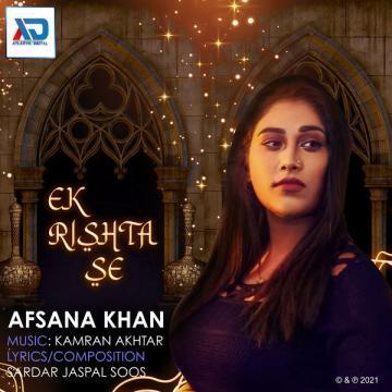 Ek Rishta Se Afsana Khan
