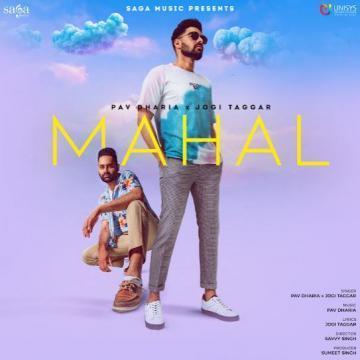 Mahal Pav Dharia  Mp3 song download